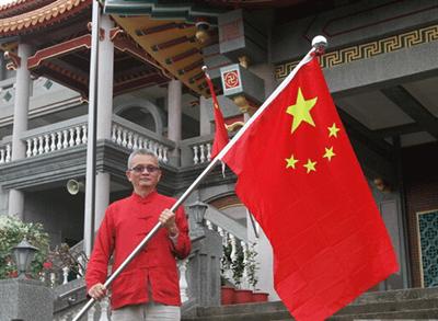效仿武王伐纣!台湾爱国人士相约21日起义